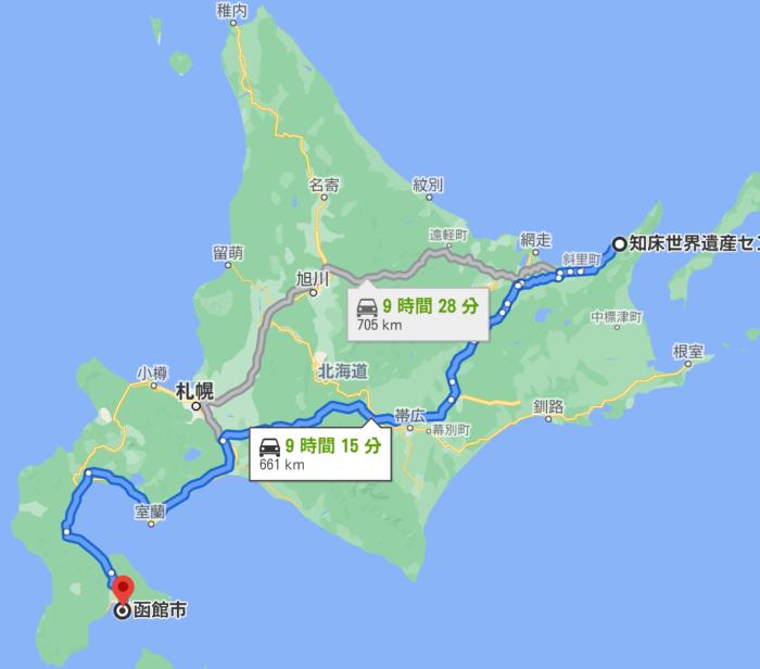知床から函館山